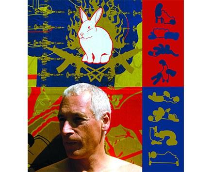 """© Josef Danner, Ausschnitt Plakat/Kunst/Projekt """"FEUER - ERDE"""", NOE 2007"""